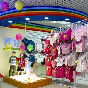 Детские магазины Тоншаево