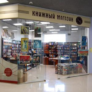 Книжные магазины Тоншаево