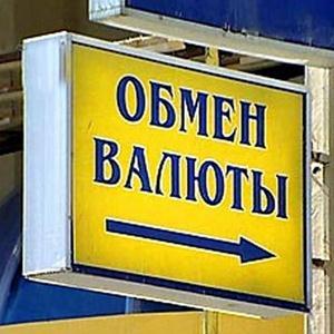 Обмен валют Тоншаево