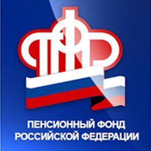 Пенсионные фонды Тоншаево