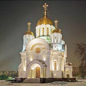 Религиозные учреждения Тоншаево