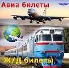 Авиа- и ж/д билеты в Тоншаево