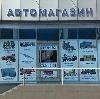 Автомагазины в Тоншаево