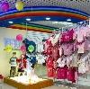 Детские магазины в Тоншаево