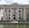 Дворцы и дома культуры в Тоншаево