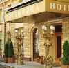 Гостиницы в Тоншаево