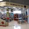 Книжные магазины в Тоншаево