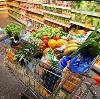 Магазины продуктов в Тоншаево