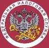 Налоговые инспекции, службы в Тоншаево