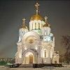 Религиозные учреждения в Тоншаево