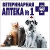 Ветеринарные аптеки в Тоншаево
