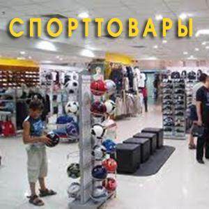 Спортивные магазины Тоншаево