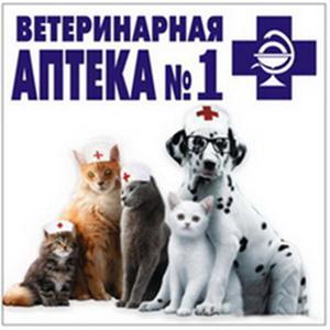 Ветеринарные аптеки Тоншаево