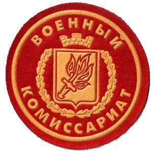 Военкоматы, комиссариаты Тоншаево